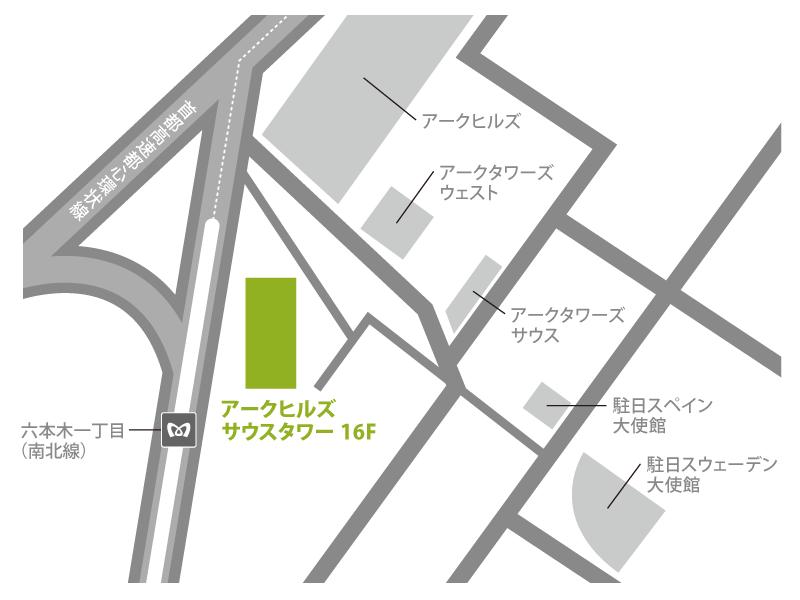 六本木オフィスマップ