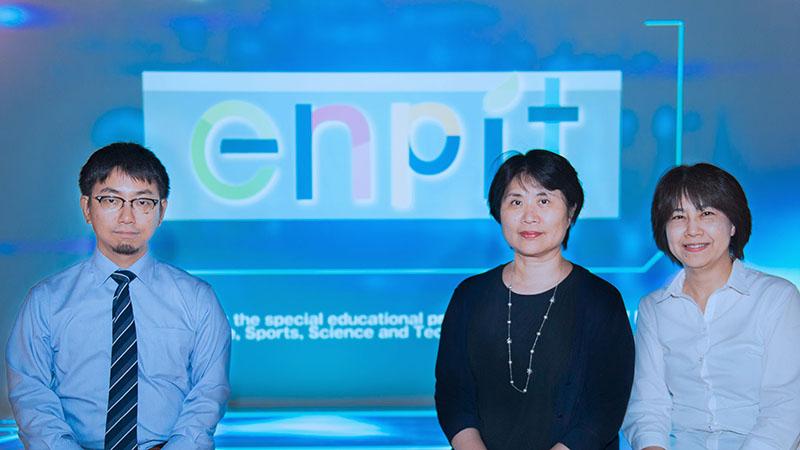 東海大学 情報通信学部 組込みソフトウェア工学科 渡辺晴美教授、佐藤未来子特任講師、ウフル 青木隆雄
