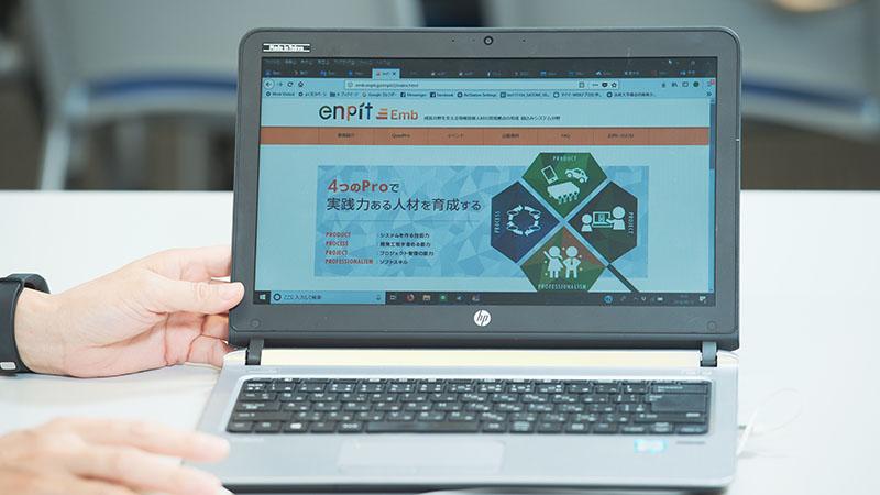 enPiT2の「QuadPro教育フレーム」