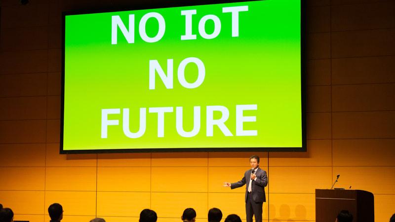 NO IoT NO FUTURE