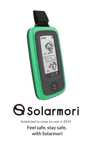 Solarmori