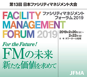 FACILITY MANAGEMENT FORUM 2019