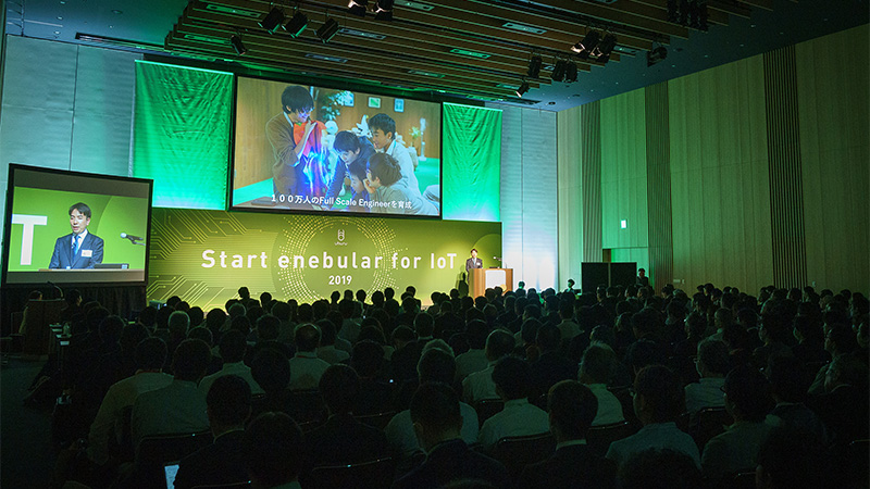 Start enebular for IoT 2019 開催レポート
