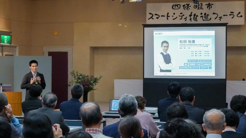 奈良先端科学技術大学院大学 松田助教