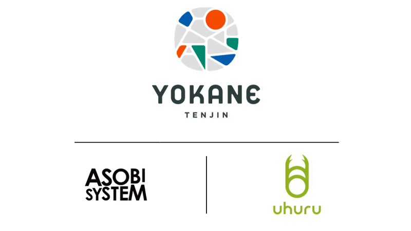 YOKONE ASOBISYSTEM UHURU
