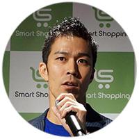 株式会社スマートショッピング 代表取締役 林 英俊 氏